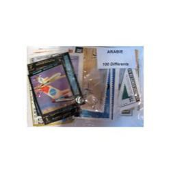 100 timbres d'Arabie